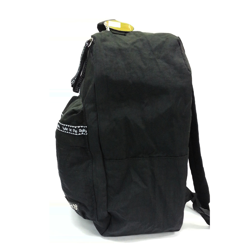DOMO TEEN BACKPACK-10511